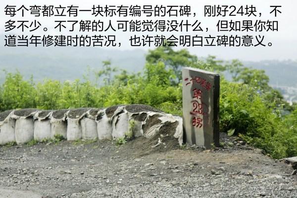 """长安福特锐界边界行首站 探寻""""生死之界"""""""